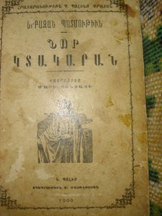 ARMENIA BOOK 1900 ANTIQUE $252 #book #etsy #armenia #http://www.etsy.com/people/modeldesign1