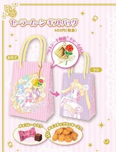 Sailor Moon Cookies & Chocolates Bag with Tuxedo Strap (All my collection: https://www.facebook.com/prettygoodiessailormoon )