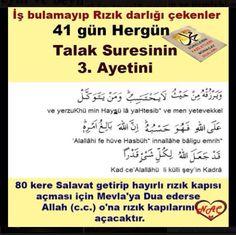 Islam Quran, Allah, Prayers, Rage, Prayer, Beans