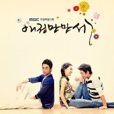korea,tv,drama,you can watch now,  click it,