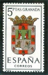 1963 España-Escudo de la Provincia de Granada Granada, Magical Jewelry, Country Of Origin, Postage Stamps, Barcelona, Spain, Collections, Lettering, Money