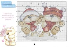 Calendar World of Cross Stitching Xmas Cross Stitch, Just Cross Stitch, Cross Stitch Needles, Cross Stitch Animals, Cross Stitch Charts, Cross Stitch Patterns, Quilt Stitching, Cross Stitching, Cross Stitch Embroidery