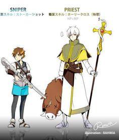 Konoha & Hibiya