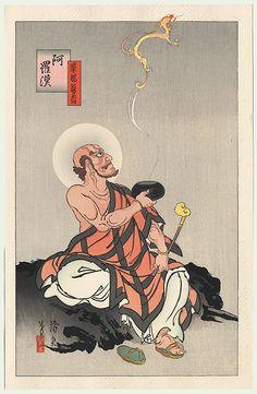 Monk with Dragon Arising from Smoke, Kabuki portrait, c.1939 by Torii Kiyotada VII (1875-1941)