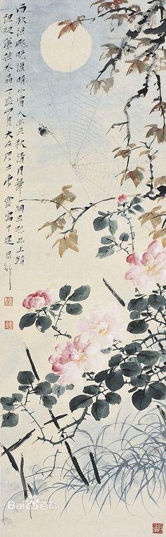 Tang Yun(唐云) .