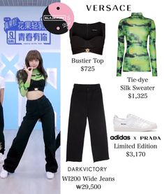 Stage Outfits, Kpop Outfits, Korean Outfits, Dance Outfits, Celebrity Fashion Outfits, Blackpink Fashion, Pink Outfits, Cute Outfits, Looks Teen