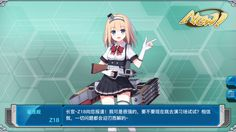 #Warship Girls# destroyer KMS Z18