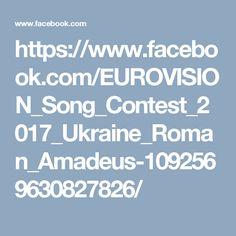 eurovision 2017 romania dorel