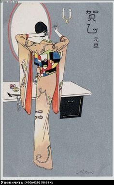 New Year's Card: Modern Woman Arranging her Hair in Front of Mirror モダンガール:鏡の前で Japanese Taishô–early Shôwa era Dazai Atsuo (Japanese, active Publisher Tanaka & Co. Place of Creation: Japan Vintage Posters, Vintage Art, Vintage Images, Japanese Greetings, Japanese New Year, Taisho Era, Art Deco Illustration, Book Illustrations, New Year Card