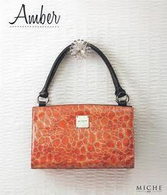 Amber Classic Shell
