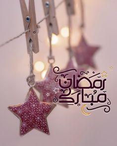 Ramadan Kareem Pictures, Ramadan Images, Ramadan Cards, Ramadan Gifts, Ramadan Mubarak, Ramdan Kareem, Palestine Art, Muslim Ramadan, Pillars Of Islam