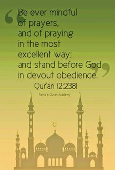 Surah Al-Baqarah Verse 238
