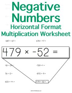customizable and printable multiplying decimals worksheet maker horizontal format math stem. Black Bedroom Furniture Sets. Home Design Ideas