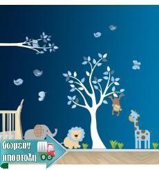Μεγάλες Συλλογές    Αυτοκόλλητα τοίχου διακόσμησης παιδικού δωματίου - www.stickit.gr