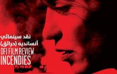 2012-04 Villeneuve's Not to miss movie on the festering onion skin layers of hatreds of the Lebanese sectarian civil war working down their poison through generations trying to find closure. Superb Lubna Azabal as Nawal 5/5