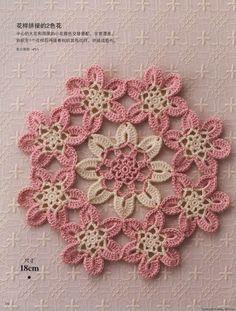 Asahi Original. Flower Doily 2014 钩织花样小垫 - 紫苏的日志 - 网易博客