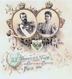 Императрица в дневнике Николай Второй и его Августейшая Семья