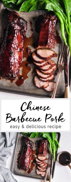 Chinese Barbecue Pork (Char Siu) - an easy and delicious recipe to make at home.