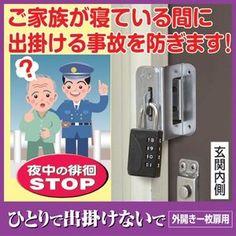 引戸 ドア兼用玄関錠デジタルロックスーパースリム30 シルバー サムターン着脱式 室内ドア ドア サムターン