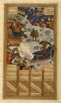 """""""Rustam Lassoes the Khaqan (Ruler) of China,"""" Page from an Illustrated Manuscript of the Shahnama (Book of Kings) of Firdawsi (d. 1020) Medium: Ink, opaque watercolor, and gold on paper Place Made: Shiraz, Iran Dates: late 15th-early 16th century Dynasty: Safavid"""