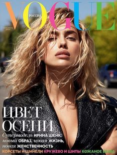 cdace3353f29 Irina Shayk VOGUE Russia #9 2016 AMANDA SEYFRIED, Adela Stenberg, Suki  Waterhous Blonde