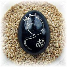 Oriental Kitty side 1