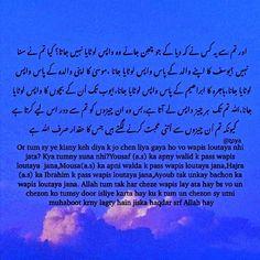 Islamic Inspirational Quotes, Islamic Quotes, Quran Surah, Allah Islam, Prophet Muhammad, Dairy, Wisdom, Thoughts, Allah
