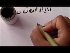 تعلم خط الرقعة 2.wmv - YouTube