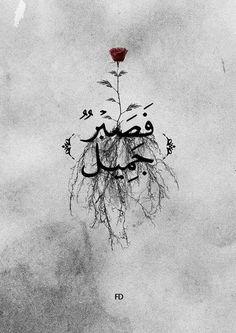 Grafiklerle Kuran Ayetleri Galeri Gen M sl manlar Quran Wallpaper, Islamic Quotes Wallpaper, Beautiful Quran Quotes, Quran Quotes Inspirational, Motivational, Muslim Quotes, Religious Quotes, Arabic Poetry, Pomes