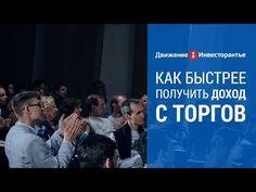 Ивент Татьяны Коряновой - investorentier.biz/congress/?utm_source=pablicpin&utm_medium=post&utm_campaign=video2212