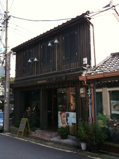 DooRoo cafe and roasting factory, Seoul
