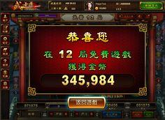 2016 slot game graphic design-spirit of samurai on Behance