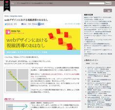 http://07design.net/blog/?p=386
