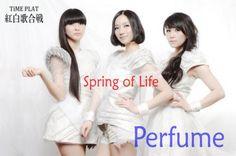 2012紅白注目ミュージシャン/紅組/Perfume  timein.jp