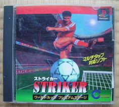 #PS1 Japanese :  Striker: World Cup Premium Stage SLPS-00127http://www.japanstuff.biz/ CLICK THE FOLLOWING LINK TO BUY IT ( IF STILL AVAILABLE ) http://www.delcampe.net/page/item/id,0368615816,language,E.html