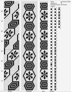 Схемы на 15 бисерин
