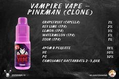 Рецепт жидкости Vampire Vape — Pinkman (clone).  Фруктовый взрыв грейпфрута и пикантные цитрусовые фрукты для уникально невероятного пробуждающего пара.