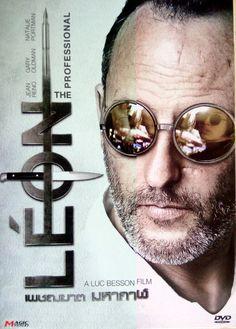 Leon: The Professional [DVD R0] (1994) Jean Reno, Luc Besson, Natalie Portman