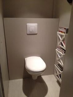 idee deco wc suspendu
