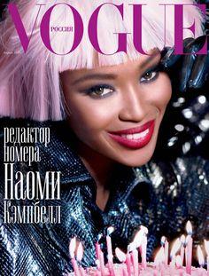 Vogue Russia 2010. Model Naomi Campbell