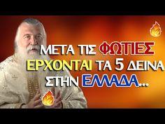 Orthodox Christianity, Einstein, Icons, Symbols, Ikon