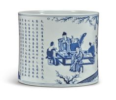 Blue and white 'Spring Banquet' brush pot Qing Dynasty, Kangxi period Blue And White China, Blue China, Chinese Painting, Chinese Art, Oriental, Historical Artifacts, Chinese Ceramics, Objet D'art, Chinese Antiques