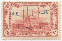 This is a beautiful stamp from the Ottoman Empire.