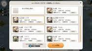 「リトルノア UI」の画像検索結果