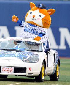 "YOKOHAMA BAYSTARS new mascot ""STAR MAN"""