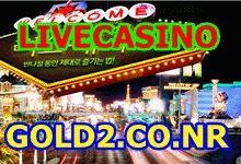 [코스타리카]GOLD3。CO。NR[스타카지노]  [실시간카지노]GOLD4。CO。NR[코게임접속주소]  [바카라노하우]GOLD5。CO。NR[골든타임카지노]