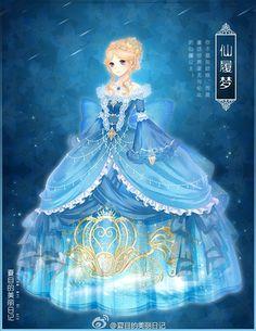 Cinderella in the Sky