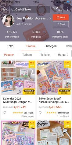 Creative And Aesthetic Development, Cute Emoji, Leonardo Dicaprio, Accessories Store, Galaxy Wallpaper, Online Shopping Stores, Stationery, Random, Shop Fittings