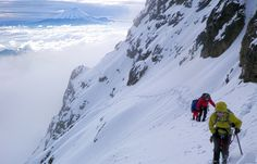 Ecuador Volcanoes | Adventure Travel and International Mountain Guides | MGI