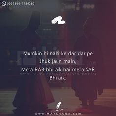 Follow us on facebook or subscribe us on Whatsapp/Viber for more. #maykhana #urdupoetry #maikhana #sadpoetry #sufism #maykhanapoetry #besturdupoetry #sufipoetry #qalandar #qalandarPoetry Poet Quotes, Shyari Quotes, Life Quotes Pictures, Sufi Quotes, Truth Quotes, Islamic Love Quotes, Islamic Inspirational Quotes, Sufi Poetry, Poetry Hindi